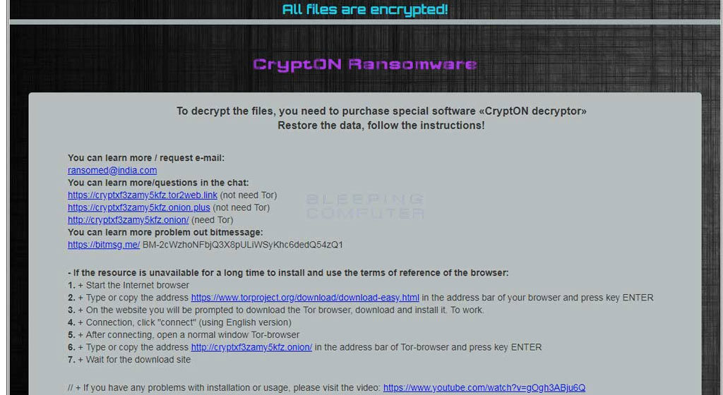crypton ransomware screenshot